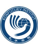 Upisi na besplatan tečaj kineskoga jezika u Zagrebu