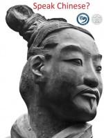 Zadar - Upisi na besplatan tečaj kineskoga jezika