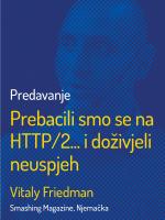 Prebacili smo se na HTTP/2... i doživjeli neuspjeh (Vitaly Friedman, Smashing Magazine)
