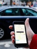 Digitalna Hrvatska - Uber Case Study