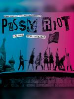Pussy Riot u Zagrebu - drugi koncert