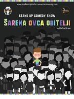 [OTKAZANO] Velika Gorica Šarena ovca obitelji - Marina Orsag one woman show