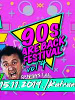 90s ARE BACK FESTiVAL vol.4 // 15.11. KATRAN Zagreb