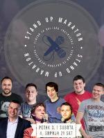 Trešnjevka: Stand Up Maraton (OPEN AIR) - 2 večeri, 8 komičara!