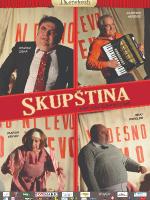 SKUPŠTINA - online predstava - Kerekesh Teatar
