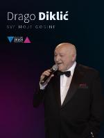 Drago Diklić - Sve moje godine - Culture Shock Festival 2021